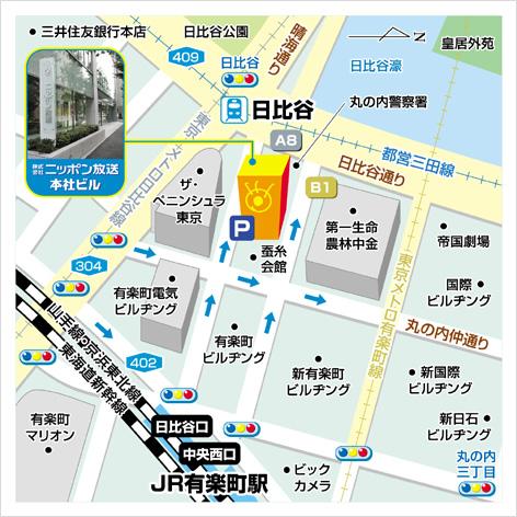 ニッポン放送/会社概要